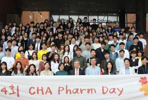 2019 제4회 CHA Pharm Day