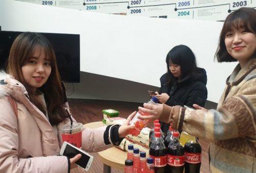 2019 학생회 주관 중고장터