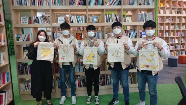행복 CHA! 페스티벌 - 신입생 유대감 형성 멘토링 캠프(학생행복센터)